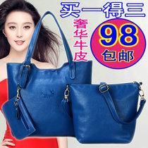 2013新款潮女必备单肩斜跨手提包包牛皮子母包真皮母子包特价女包 价格:98.00