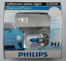 海马海福星专用飞利浦蓝钻之光大灯泡(白色泛蓝)5000K送示宽灯 价格:150.00