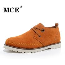 MCE韩版男板鞋男潮流透气男鞋子英伦时尚单鞋磨砂皮休闲鞋男鞋子 价格:129.00
