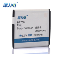索爱BA750 lt18i ba700 MT15I ep500 st17i wt19i u5i手机电池 价格:39.00