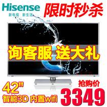 Hisense/海信 LED42EC380X3D 42寸LED智能3D 网络电视机 安卓wifi 价格:3999.00