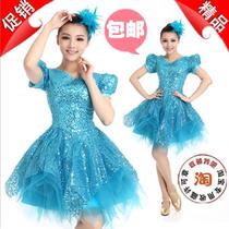 新款现代舞演出服装现代舞蹈服装大甩卖亮片合唱服伴舞服拉丁舞裙 价格:63.75