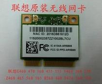 联想G455 G460 G555 Y460 V460 B460 Z360 Z460 无线网卡AR9285 价格:22.00