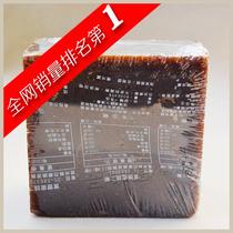 中秋特惠 浓缩果蔬汁 台味馆大桥台湾冬瓜茶砖600克特供仿伪包装 价格:21.00