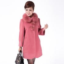 2013新款女装冬款中长款外套仿狐狸毛领羊毛呢大衣羊绒大衣韩版 价格:175.00