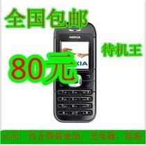 包邮Nokia/诺基亚 6030 超长待机 QQ上网 移动联通 老人机1050台 价格:60.00
