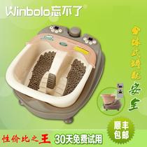 忘不了FT-21足浴盆全自动按摩轮正品洗脚电动按摩加热足疗盆包邮 价格:399.00