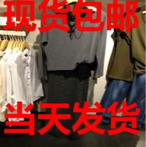 正品代购 ONLY2013秋装 条纹拼接针织连衣裙 113361006 包邮 价格:248.00