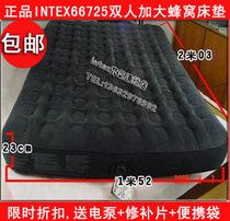 全国包邮INTEX66725双人加大豪华蜂窝立柱充气床垫 送电泵+修补包 价格:143.00