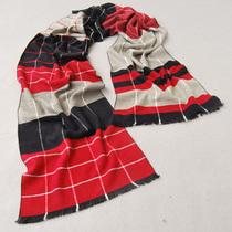 韩国时尚休闲男士围巾 英伦格子拼色潮男围巾 秋冬款桑蚕丝围巾 价格:30.00