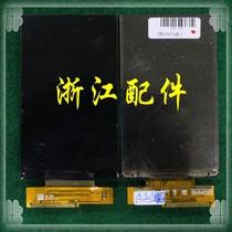 派对A811-a 天时达T007 亮剑L003显示屏JM04951aFZ屏幕 液晶屏 价格:38.00
