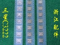 三星C3222 尾插I559 C5510 S5570 I9103等 数据线 充电线 接口 价格:1.00