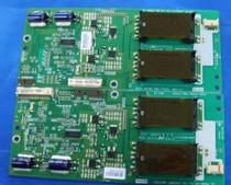 全新 创维 42L16HC 42L98SW 42L26RM 42L16HR LC420WX7 高压板 价格:125.00