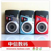 ★中信数码★ 1200万像素 新潮卡片机 Kodak/柯达 M530 白菜价 价格:238.00
