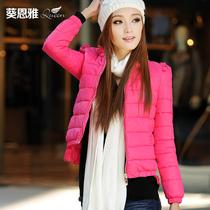2013秋冬新款韩版修身加大码 短款薄棉衣 女 薄棉服棉袄女装 价格:99.88