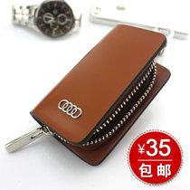 真皮奥迪钥匙包 A1 A3 A4L A6L A8 Q5 Q7 奥迪TT汽车 牛皮钥匙套 价格:35.00