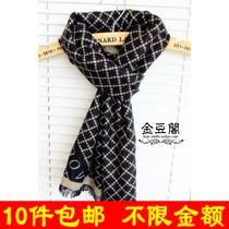 [H186]首家 高档秋冬新款羊绒围巾 方块系列 男士羊绒围巾 价格:22.50
