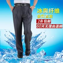 夏季薄款金盾西裤男士西裤中老年人男装夏装商务正装双褶宽松西裤 价格:89.00