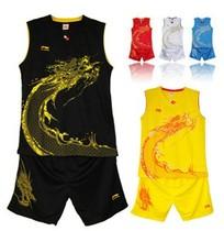 李宁篮球服套装 李宁队服男式篮球服 男儿童球衣篮球背心训练服 价格:28.00