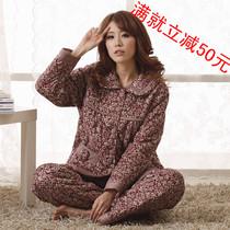 包邮冬季女款加厚中老年人女士家居睡衣珊瑚绒夹棉长袖套装家居服 价格:158.00