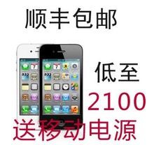 二手Apple/苹果 iPhone 4S 无锁 包邮 送移动电源 原装正品 价格:2500.00