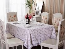 清仓 特价碎花全棉布艺田园餐桌布台布 书桌茶几布电视柜盖巾盖布 价格:19.80