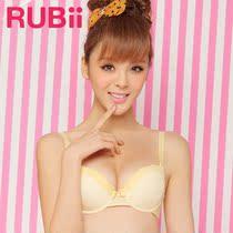 【天天特价】欧迪芬璐比 清新圆点雪纺甜美 聚拢少女文胸XA23213 价格:80.50