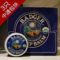 【3只包快】Badger贝吉獾 天然薰衣草助眠膏/睡眠膏 21g 全家使用 价格:35.00