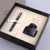 正品 包邮 派克钢笔 丰采23K镀金钢笔 钢笔+墨水套装 墨水笔 价格:345.00