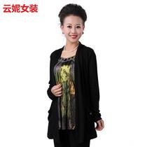 妈妈装秋装中老年t恤中年女装秋装老年人服装气质长袖假两件大码 价格:47.00
