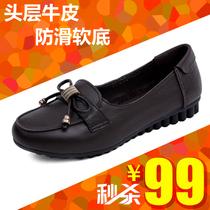 2013新款妈妈鞋子平跟真皮中老年皮鞋中年女鞋老人老太太软底单鞋 价格:99.00