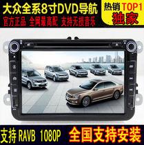 大众新宝来桑塔纳捷达速腾朗逸途观polo途安车载DVD导航仪一体机 价格:970.00