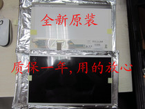 全新联想IdeaPadY560A15.6LED超薄笔记本液晶屏 价格:500.00