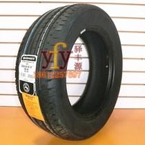 全新正品 马牌轮胎 235/55R17 CSC2 奔驰S350原配.奥迪A8.途观 价格:1350.00