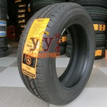 马牌轮胎 205/60R16 CPC2 睿翼.天语.英朗.雷诺梅甘娜.全新正品 价格:725.00