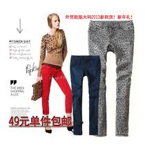 单件包快外贸精品欧美大码修身豹纹牛仔小脚长裤 蓝色/灰色 价格:49.00