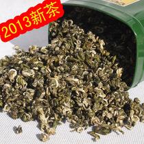 君点 2013年早春新茶叶 特级碧螺春 普洱绿茶 清香鲜爽 特价尝鲜 价格:38.25