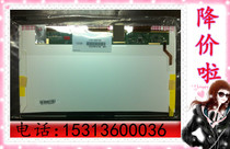 神舟优雅 A550-T66 D1笔记本液晶屏 神舟 HP870 15.4寸 显示屏 价格:280.00
