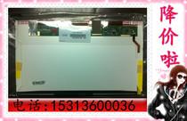 神舟优雅 HP540 D9 HP500 D9 3000 D3笔记本电脑屏幕 显示屏 屏幕 价格:220.00
