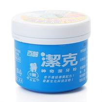 居家家 台湾进口百龄洁克神奇洁牙粉牙齿美白粉洁牙素 H1202 价格:18.00