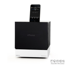 丹麦Jacob Jensen Fjord CD iphone ipod 扬声器/音响 价格:5980.00