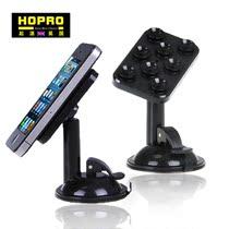 正品 车载手机支架 车用iphone三星gps导航座 汽车中控台吸盘通用 价格:29.00