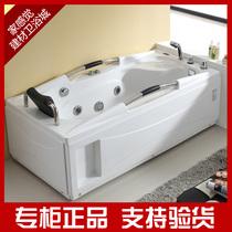 箭牌浴缸 箭牌冲浪浴缸 箭牌卫浴按摩浴缸 亚克力浴缸1.7 AC110Sq 价格:3884.55
