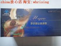 回天力牌灵芝菌丝体冲剂五钻 美罗国际正品  原价2800元 限量销售 价格:1580.00