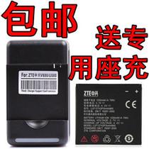 中兴V880电池 U880电池 F952 F950 N61 N880S原装电池+座充 包邮 价格:30.00