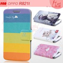 景为 oppor821t手机套 oppo r821t手机套 r821t手机壳 皮套保护壳 价格:38.00