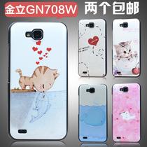 景为 金立GN708W手机外壳 金立GN708W手机套 GN708W手机壳 保护壳 价格:9.90