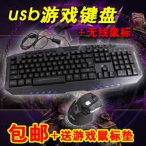 华尔特背光游戏键盘 usb电脑键盘 笔记本外接键盘 台式机有线键盘 价格:45.01