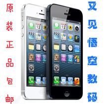 二手Apple/苹果 iPhone 5(有锁) 日版全新未激活 原装 包邮顺丰 价格:2850.00
