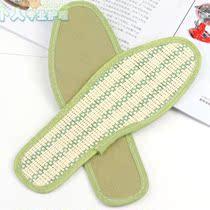 夏天超薄鞋垫 纯天然含香草鞋垫 女士防臭鞋垫男清凉透气运动鞋垫 价格:1.30